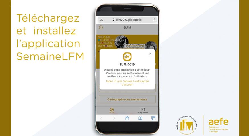 Visuel illustrant le téléchargement de l'appli SLMF2019