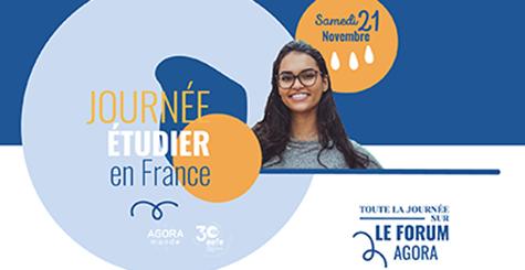 """Visuel pour la journée d'échanges """"Étudier en France"""" organisée sur la plateforme AGORA MONDE"""