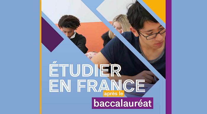 """Détail de la couverture de la brochure """"Étudier en france après le bac"""""""