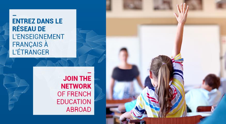 """Visuel de la plaquette """"Entrez dans le réseau de l'enseignement français à l'étranger"""" en français-anglais"""