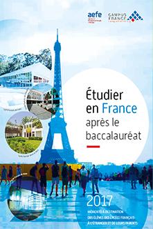 """Aperçu de la couverture de la brochure """"Étudier en France après le baccalauréat"""""""