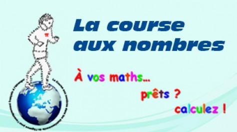 """La Course aux nombres : """"À vos maths... prêts ? Calculez !"""". Une APP de calcul rapide et réfléchi. © AEFE"""
