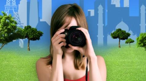 Extrait de l'affiche du 8e concours international de la photographie.
