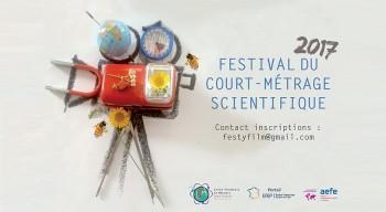 Lancement du festival du court métrage scientifique 2017