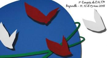 Congrès de l'association des Anciens des lycées français du monde à Beyrouth du 11 au 13 mai : les inscriptions sont ouvertes
