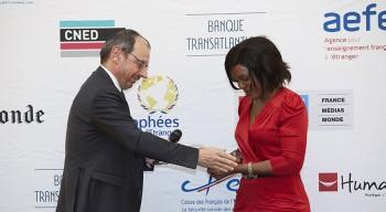"""Le trophée """"Ancien-ne élève des lycées français du monde"""" 2018 revient à Rolande Kammogne, ancienne du lycée français de Yaoundé et fondatrice de Vox Africa"""