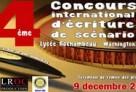 Participez avant le 15 novembre au concours de scénario du lycée Rochambeau de Washington