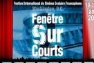 """Festival """"Fenêtre sur courts"""" 2013 de Rochambeau"""