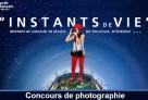Détail de l'affiche de la 9e édition du concours international de photographie.