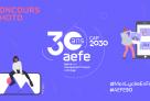 Participez au concours photo #MonLycéeEnFête #AEFE30 sur Instagram