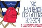 Affiche du prix Jean Renoir des lycéens 2013-2014 (détail)