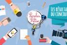 Paroles de presse 2018 : le palmarès de la 10e édition