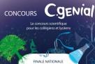 Deux établissements du réseau distingués à l'édition 2017 du concours scientifique C.Génial