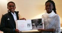 """Retour en images sur la remise des prix du """"Concours des dix mots"""" 2015 : les collégiens d'Addis-Abeba à l'honneur"""
