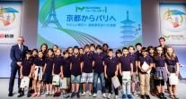 À Tokyo, des élèves du lycée français au forum mondial pour l'environnement