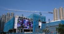 Une œuvre gigantesque sur le chantier du nouveau campus du Lycée français international de Hong Kong