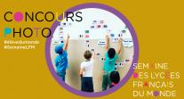 #SemaineLFM : participez au concours photo « Élève des lycées français du monde » sur Instagram