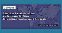 """Colloque de l'AEFE """"Faire vivre l'esprit de laïcité : une force pour le réseau d'enseignement français à l'étranger"""""""
