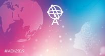Ambassadeurs en herbe 2018-2019 : une 7e édition en lien avec l'Année de la science