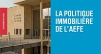 """Découvrez le dernier titre de la collection des """"Cahiers de l'AEFE"""" sur la politique immobilière"""