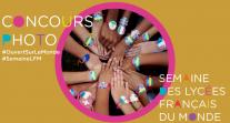 """#SemaineLFM : découvrez les photos lauréates du concours Instagram """"Ouvert sur le monde""""!"""