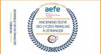 """Un prix spécial """"ancien-ne élève"""" pour l'édition 2017 des Trophées des Français de l'étranger : les candidatures sont ouvertes jusqu'au 16 janvier"""