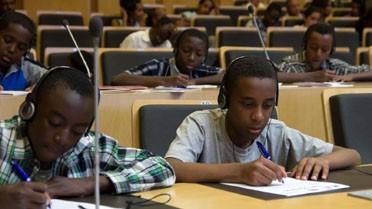 Jeunes élèves du lycée Guebre-Mariam