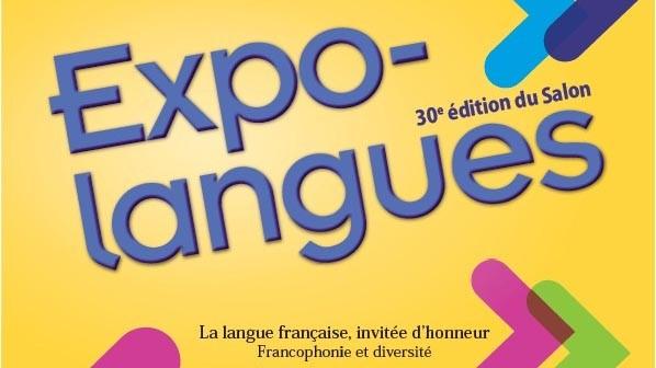 Affiche du Salon Expolangues 2012