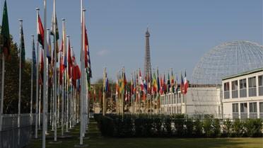 Le siège de l'UNESCO à Paris