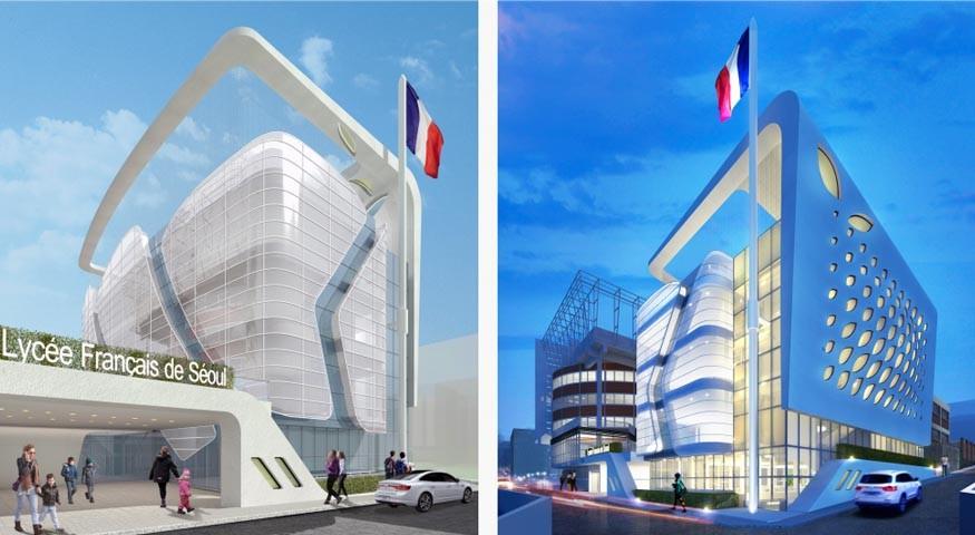 Nouveau bâtiment du lycée français de Séoul