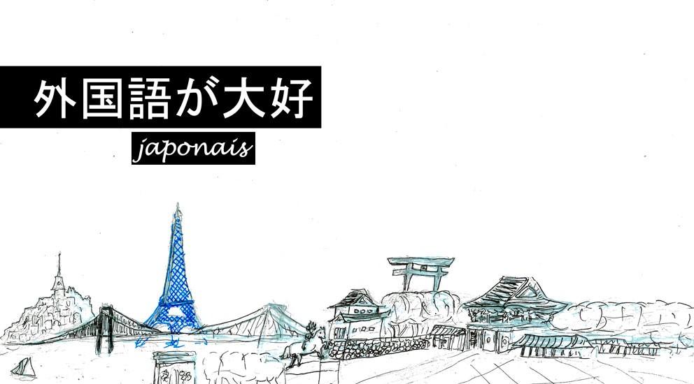 J'aime les langues... de Paris à Tokyo