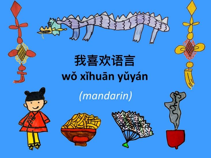 """""""J'aime les langues"""" en mandarin"""