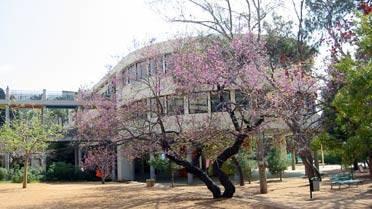 Collège protestant français à Beyrouth