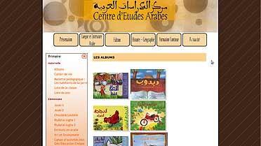 Une page du site du Centre d'études arabes
