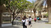 Rentrée 2021 - Lycée français international Georges-Pompidou de Dubaï