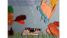 Lauréat du concours de création d'albums illustrés : La poule coquette