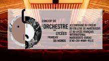 Concert du 18 mars 2017 de l'Orchestre des lycées français du monde à Paris (saison 3 de l'OLFM)