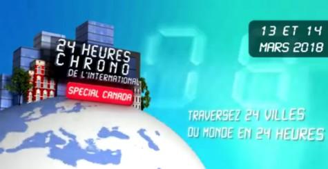 À voir sur mondissimo.com : les 24 heures chrono de l'international