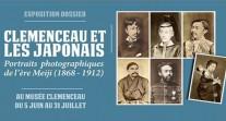 """Exposition """"Clemenceau et les Japonais"""" à Paris"""