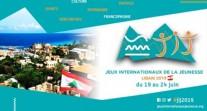 Demandes d'inscription aux Jeux internationaux de la jeunesse - JIJ 2019 au Liban