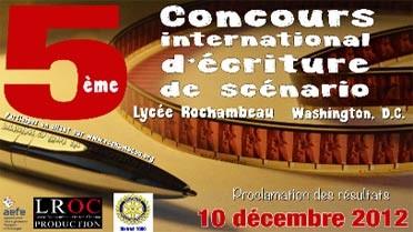 Affiche du concours 2012