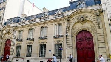 La Résidence de l'ambassadeur du Japon à Paris