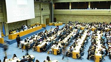 La salle des conférences à Nairobi
