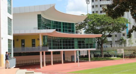 Vue du Lycée français de Singapour