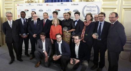 Les lauréats 2017 et les membres du jury