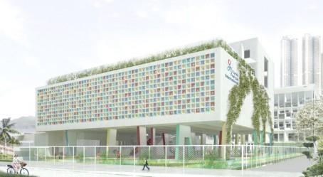 Le futur campus du lycée français de Hong Kong