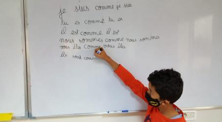 École internationale Victor-Hugo de Djerba, Tunisie