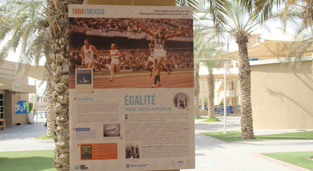 Lycée français international Georges-Pompidou de Dubaï, Émirats Arabes Unis