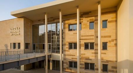 Entrée principale du Lycée français du Caire