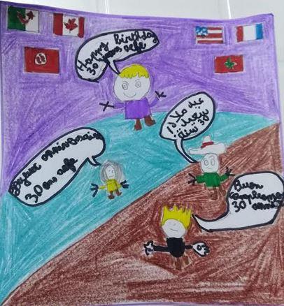 Dessin d'un élève de CP à Annaba